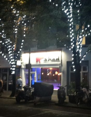 Shad Indian | Great Indian Restaurant & Takeaway in Southwark, London